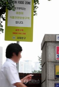 """""""담배가격 8천559원 적당.... 스트레스 때문에 금연 실패"""""""