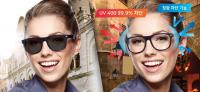 안경렌즈 변색은 무죄 … 업계, 변색렌즈 공략 강화