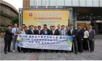 서울특별시한의사회 제19회 국제동양의학학술대회(ICOM) 참석