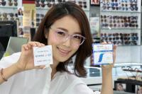 30, 40대도 백내장 주의 … 야외활동시 자외선 차단 렌즈 착용을