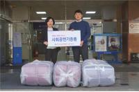 건협 서울서부지부, 보훈가족 따뜻한 겨울나기 후원 사업 실시