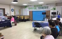 한국건강관리협회 서울동부지부,  '성북장위종합복지관' 건강캠페인 펼쳐