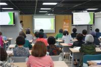 한국건강관리협회 서울서부지부, 지역 주민을 위한 6월 공개강좌 실시