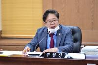 양천구의회, 예산결산특별위원장에 정택진 의원 선임 후 추경  심사 돌입