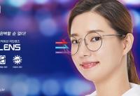케미렌즈, 근적외선 차단렌즈, 누진 안경렌즈 등 신제품 활성화