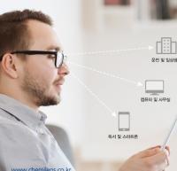 케미렌즈, 비대면 안경렌즈 온라인 마케팅 집중