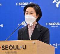 김수영 양천구청장, 아동학대 방지 대책 서울시구청장협의회 안건 발표